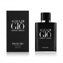 Автомобильный ароматизатор M01по мотивам аромата Armani  Aqua di Gio