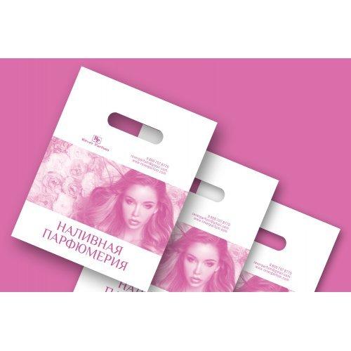 Фирменный пакет Rever Parfum 200х160 мм